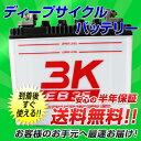 【送料無料】マキタ(makita)溶接機 バッテリー EB35L(ボル...