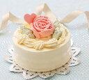 バタークリームケーキ 4号 懐かし昭和の味わいバースデーケーキ