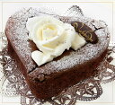 真っ白なバラの花びらを添えて…バレンタイン限定☆送料無料『ハートショコラ』