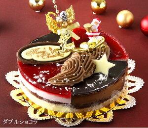2種類のケーキが楽しめます!『ダブルショコラ』5号 15cm【クリスマスケーキ 2015】プレミアム...