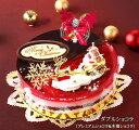 ダブルショコラ チョコムースケーキ 5号【クリスマスケーキ 2021】※沖縄は配