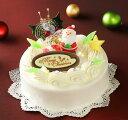 クリスマスバターケーキ 5号【クリスマスケーキ 2021】北海道のバタークリーム