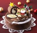 ロールノセタ(6号サイズ) 18cmのチョコレートケーキ 【