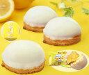 ホワイトチョコれもん 8個入り レモンケーキ その1