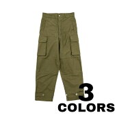 WORKERS【ワーカーズ】FrenchCargoPants