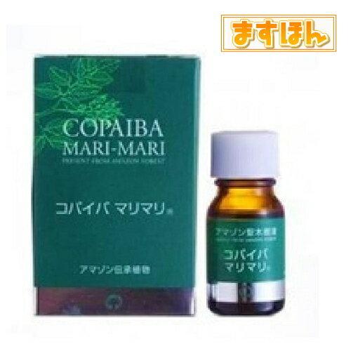 飲む・塗る・香る【黄金樹液オイル】コパイバ マリマリ【20ml】