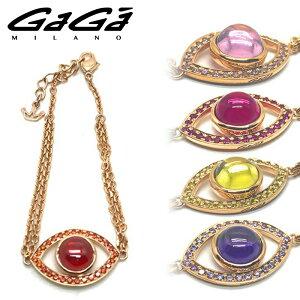 Браслет Gaga Milano женский 5-ти цветной ГЛАЗ глаз редкий Safari SENSE LEON журнал публикация продукта [Покупка 11