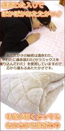 【日本製】【西川リビング】アクリル敷きパッド(シングル)遠赤わた入りあたたかいご自宅で丸洗いできます。【送料無料】敷パッドベッドパット
