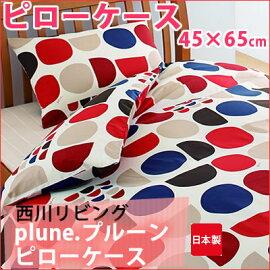【西川リビング】Plune.プルーン日本製ピローケース枕カバー(45×65cm)(中かぶせ式)綿100%洗濯可抗菌防臭加工防縮加工モダン幾何柄ポップまるとはんえんまくらカバーピロケース枕綿100%