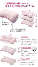 西川リビング【pillowgallery】ピローギャラリーYawaRakuやわらくピンクつぶ綿枕まくらマクラ発泡ビーズ粒わた高さ調整可能日本整形外科学会・日本リウマチ学会専門医ギフトにもおすすめ