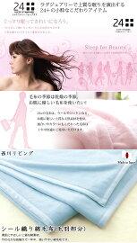 【西川リビング】シール織り綿毛布(毛羽部分)(シングルサイズ)西川毛布毛布ブランケット綿100%ひざ掛け膝掛け肌掛けオールシーズン日本製