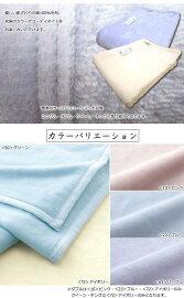 綿毛布シングル西川日本製無地シール織り毛布ブランケットあったかあたたかオールシーズン使えます