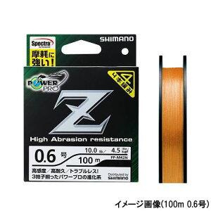 1,000アイテム以上が爆安大特価!さらにエントリーでポイントUPシマノ(SHIMANO) パワープロ Z...