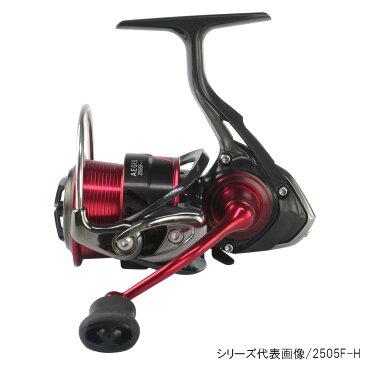 ダイワ イージス 2505F【送料無料】