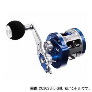 ダイワ(Daiwa) リョウガ ベイジギング C2025PE−SH 右ハンドル