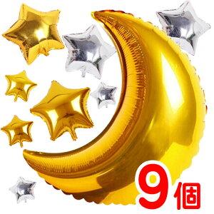 ゴールド バルーン ウェルカムボード パーティー バースデー デコレーション