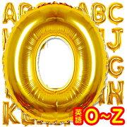 アルファベット バルーン OPQRSTUVWXYZ ラウンド インフレッターバルーン パーティー ウェディング メッセージ ブライダル