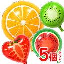 【送料無料】 フルーツ 果物 バルーン 【オレンジ イチゴ ...