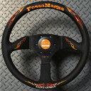 KEY'S RAING(キーズレーシング) FossaMagna(フォッサマグナ)ステアリング Drift専用セミディープモデル