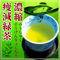 ◆ concentrate achene less green tea ( のうしゅ shit Aichi-Kōgen りょくちゃ ) ◆ maximum points 20 times with 5% off * cancel, change, return exchange non-review coupon today! 10P30Nov13