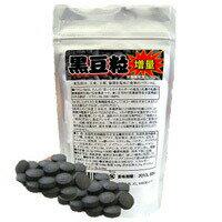 黒豆粒増量(120粒)