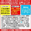 『送料無料』HOTAPA PRO CLEAR(ホタパ プロ クリア3g×3包 ホタパ [代引選択不可] 2