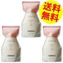 ◆EVE エバメール ゲルクリーム 詰替用 500g(レフィルSタイプ)3個セット◆【RCP】