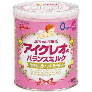 ◆供AIC利奥平衡牛奶320g◆《奶粉AIC利奥固力果嬰兒牛奶新生兒使用的牛奶》