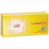 ラクデント プロ HK L-137配合 30カプセル 健康補助食品歯科専売品 オーラルケア HKL-137 cn_1k
