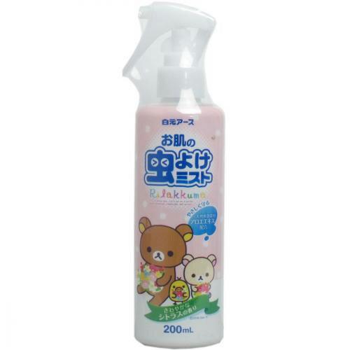 ◆お肌の虫よけミスト リラックマ シトラスの香り 200ml◆《白元アース 肌用 虫よけスプレー kawaii かわいい》画像