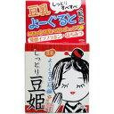 豆乳よーぐると 石鹸 しっとり豆姫 100g豆乳ヨーグルト 豆乳 洗顔 せっけん 石けん 潤い 肌 ハーベリィアース