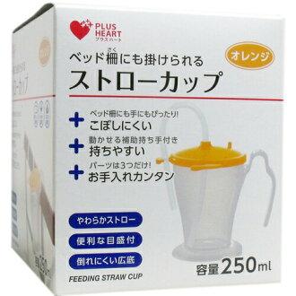 ◆ prasart 吸管杯橙色 ◆