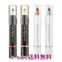 フジコアゲリップ Fujiko Age Lip[メール便対応商品...