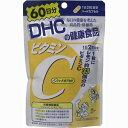DHC ビタミンC ハードカプセル 120粒 60日分DHC ビタミンC ビタミンB2 ビタミン vitamin サプリ 栄養機能食品DHC Vitamin C Hard Capsules 120tablets 60 days
