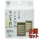 【キャッシュレス5%還元】旭化成ホームプロダクツ ジップロック ストックバッグ ダブルジッパー M 189×177mm 1箱(20枚)