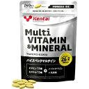 Kentai ケンタイ マルチビタミン&ミネラル 240粒健康体力研究所 サプリメント マルチビタミン