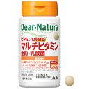 ディアナチュラ ビタミンD強化 マルチビタミン・亜鉛・乳酸菌 30日分 60粒入アサヒグループ食品 サプリメント サプリ マルチビタミン ビタミンD 亜鉛 乳酸菌