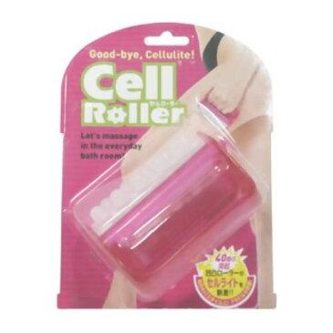 セルローラー 1コ入スリミング用品 コジット セルローラー 1コ入 美容機器 ボディ 美容機器 化粧品