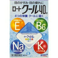 ロート クール40 にも ネオスチグミン が含まれています。