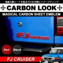 GSJ15W FJクルーザー マジカルカーボン FJ CRUISER エンブレ...