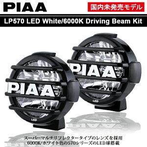 PIAALP570_LED
