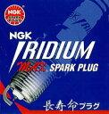 ジムニー JB23W 2008,6以降 K6A NGK イリジウムMAX プラグ