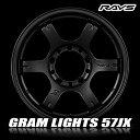 RAYS/レイズ Gram Lights/グラムライツ 57...