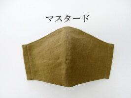 【送料無料】和裁士によるコットンダブルガーゼ立体マスク選べる2枚セット秋冬向けコットン100%ガーゼ裏洗える肌に優しいあったかやわらか