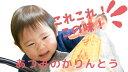 【送料無料】あつみのかりんとう205g×6袋