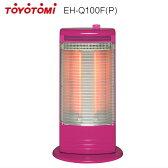 トヨトミ 赤外線ヒーター EH-Q100F(P)ピンク 首固定タイプ【あす楽対応_関東】*