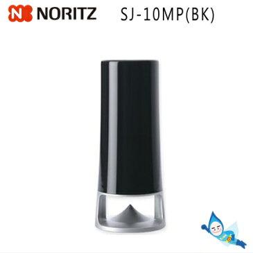 防水 MP3プレーヤー ジュークタワー ノーリツ SJ-10MP (BK) ブラック USBメモリなし 【あす楽対応_関東】*