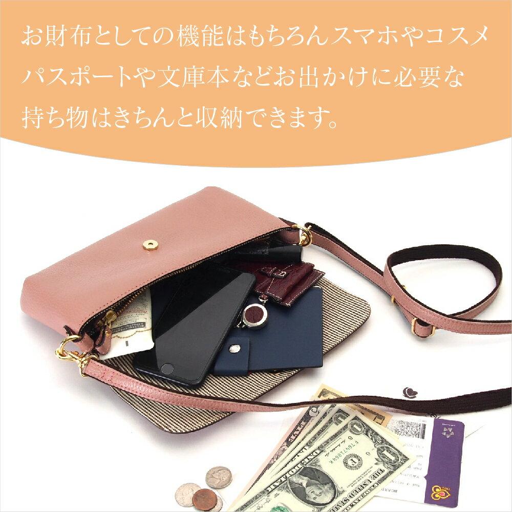 CRESCEND(クレッシェンド)『牛革お財布ポシェットバッグ/お財布ショルダーバッグ(斜めかけかばん)』