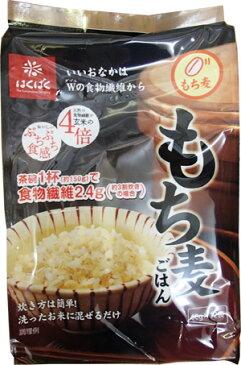 【ぷちぷち食感】はくばく もち麦ごはん50g×12袋入 600gお米と同梱で送料無料【ダイエット】※即日発送できます。メール便不可!