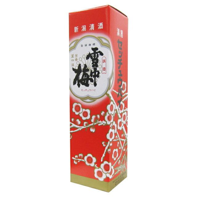 雪中梅 1.8L 1本入り化粧箱(箱のみ)1枚 【日本酒】【新潟 地酒】【ギフト】